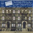 Led Zeppelin/Physical Graffiti