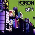 POPCONシングルコレクション80's