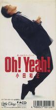 小田和正~Oh! Yeah!/ラブ・ストーリーは突然に