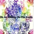 Do As Infinity/Do The A-side