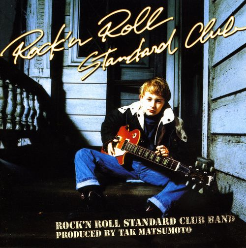 Rock'n Roll Standard Club Band~Rock'n Roll Standard Club