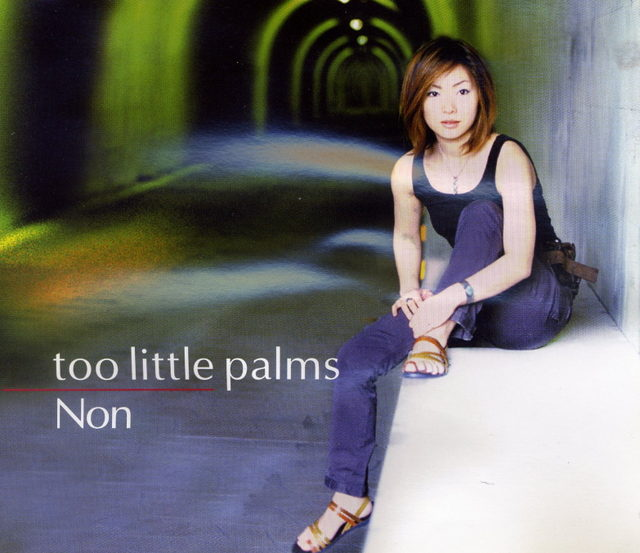 Non~too little palms