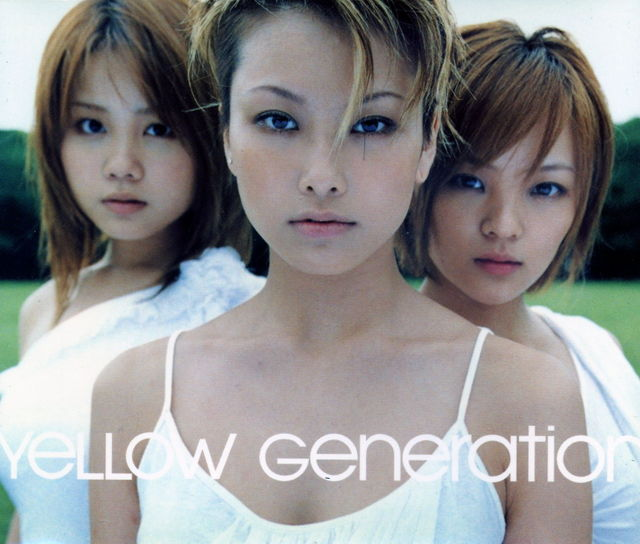 Yellow Generation~北風と太陽