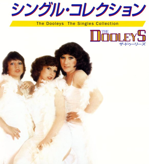 The Dooleys/The Single Collection