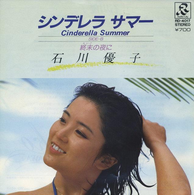 石川優子の画像 p1_36