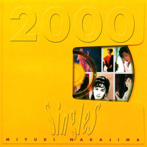 中島みゆき~Singles 2000