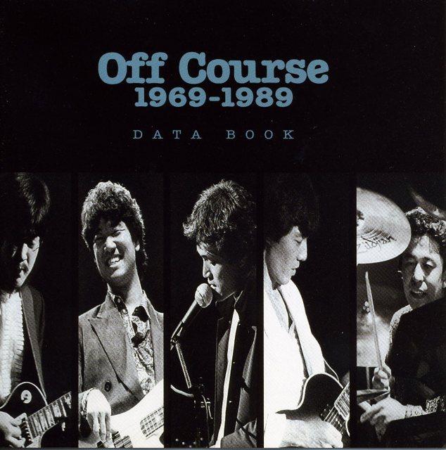 オフコース~オフコース・グレイテストヒッツ 1969-1989