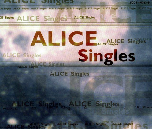 アリス~ALICE Singles