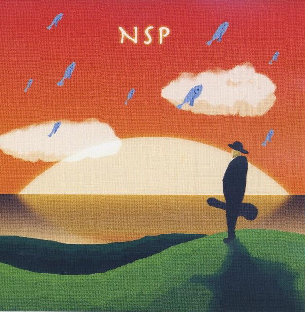 N.S.P~ベストセレクション 1973~1986