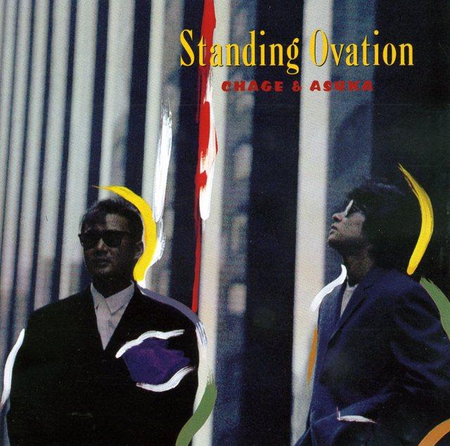 チャゲ&飛鳥~Standing Ovation