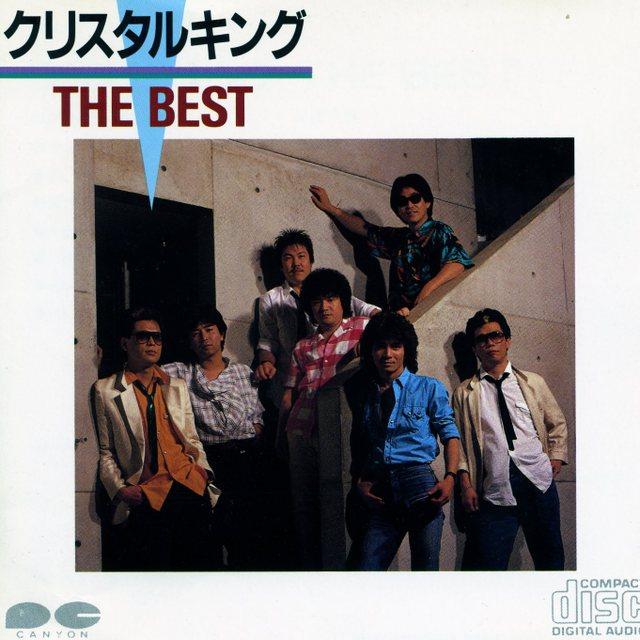 クリスタルキング~THE BEST