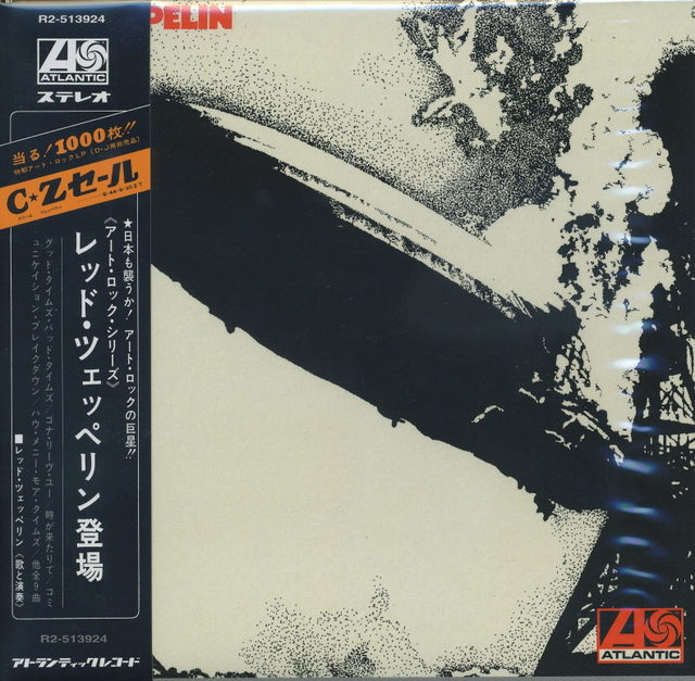 Led Zeppelin(オレンジ)
