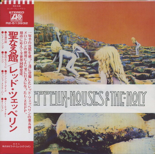 Led Zeppelin/Houses of the Holy
