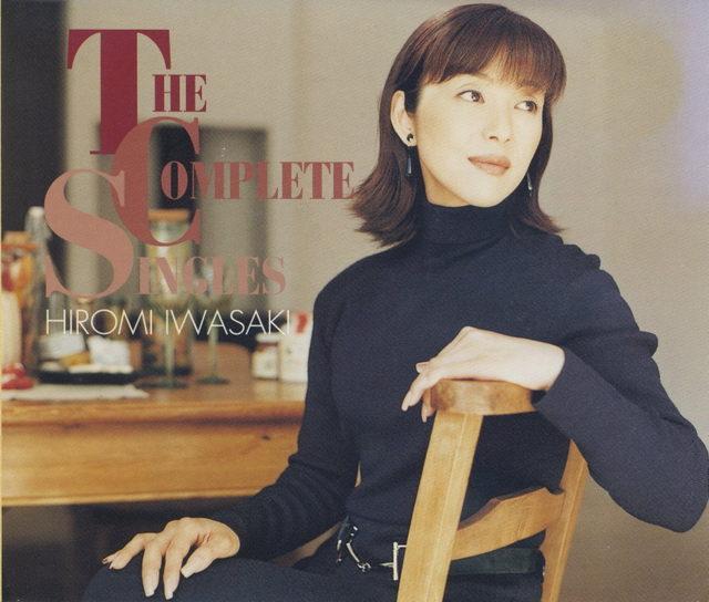 岩崎宏美~THE Complete Singles