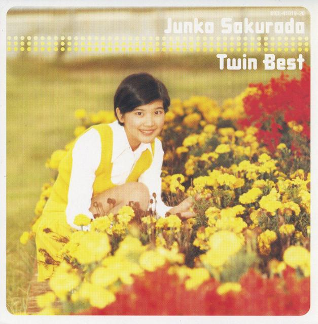 桜田淳子~Twin Best