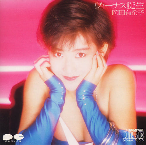 岡田有希子の画像 p1_4