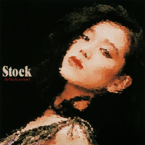中森明菜~Stock