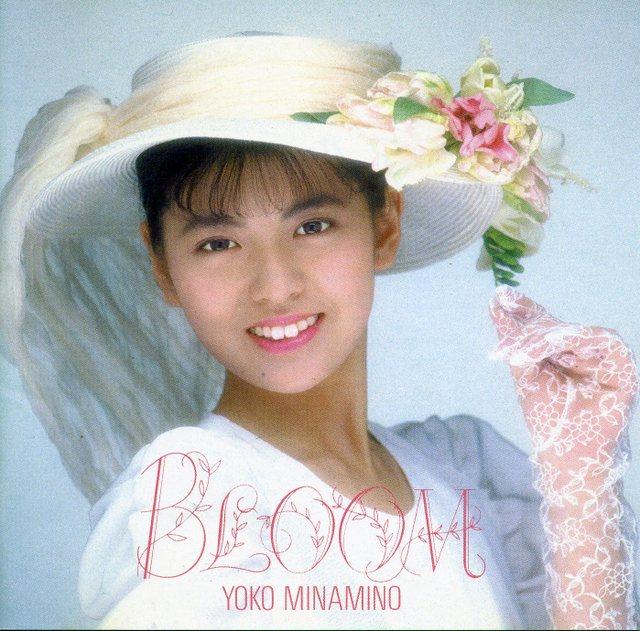 南野陽子~Bloom
