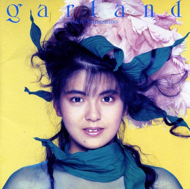 南野陽子~garland