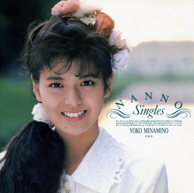 南野陽子~NANNO-Singles