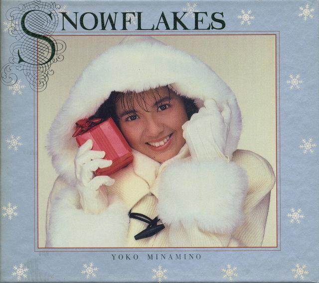 南野陽子~SNOWFLAKES