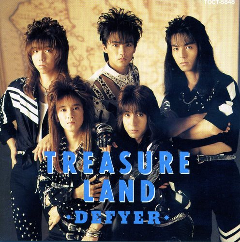 Defyer~Treasure Land