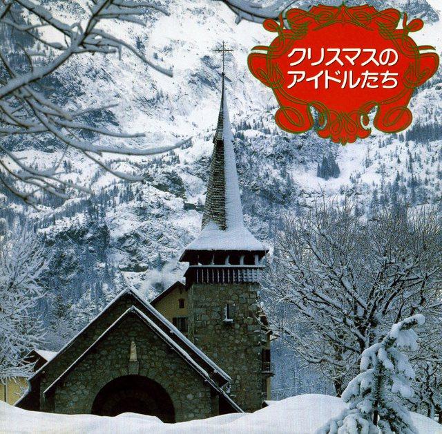 クリスマスのアイドルたち