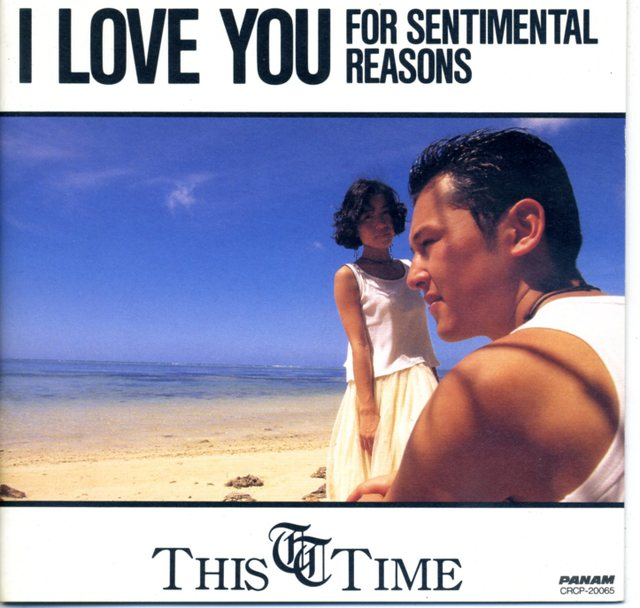 THIS TIME/I LOVE YOU FOR SENTIMENTAL REASONS