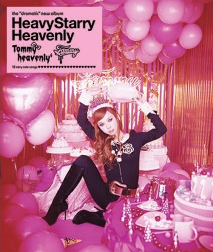 Tommy Heavenly6/Heavy Starry Heavenly