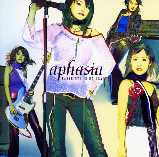Aphasia~Labyrinth in My Heart