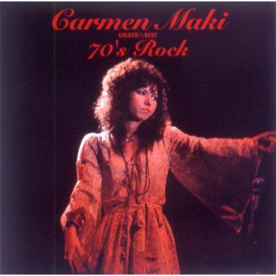カルメン・マキ&OZ~GOLDEN☆BEST 70's Rock