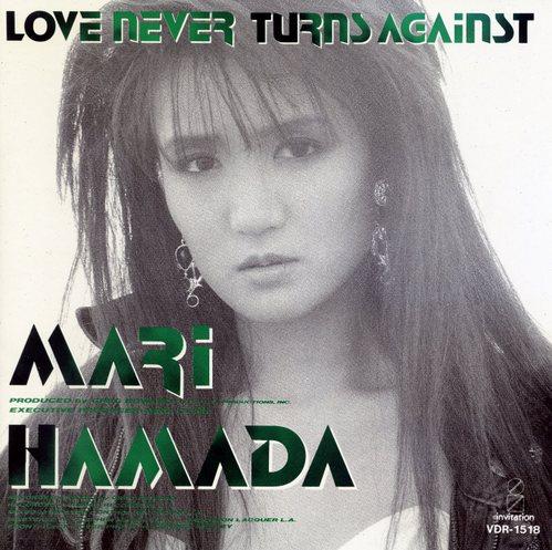 浜田麻里/LOVE NEVER TURNS AGAINST