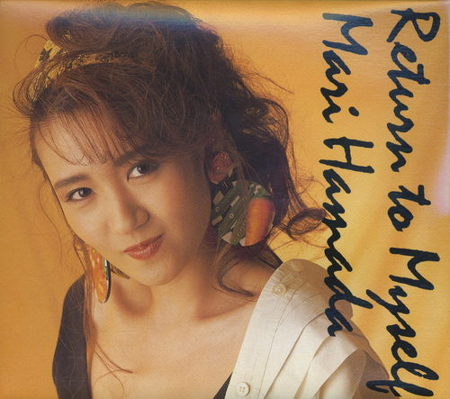 浜田麻里/Return to Myself
