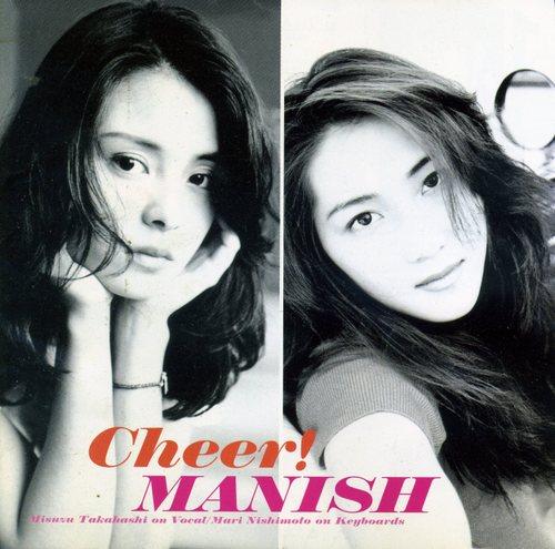 MANISH/Cheer!