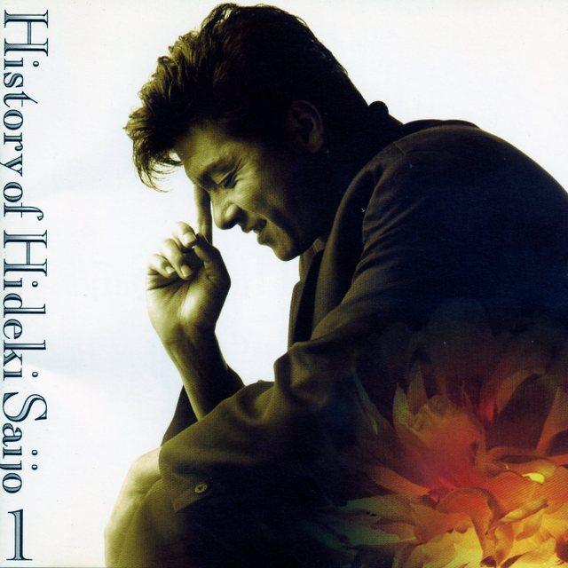 西城秀樹~History of Hideki Saijo Vol.1~Best of Best